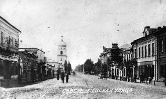 Bryansk Oblast - Sevsk in 1917