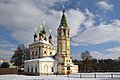 Серпухов. Церковь Троицы Живоначальной.jpg