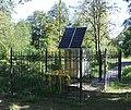 Сестрорецк наб.Перепада. Солнечные батареи.jpg