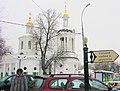 Снежная королева, м.Кузьминки, Москва, Россия - panoramio - Oleg Yu.Novikov (7).jpg