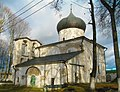 Спасо-Преображенский Собор Мирожского Монастыря во Пскове.jpg