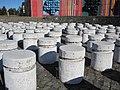 """Споменик """"Илинден"""" - Крушево (предна страна).JPG"""