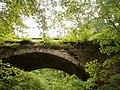 Стародавній міст. (Пам'ятник садово-паркової архітектури).jpg