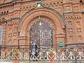 Троицкая церковь 7 1.JPG