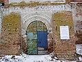 Троицкий храм ворота.jpg