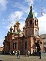Церковь Святителя Иннокентия Иркутского.JPG
