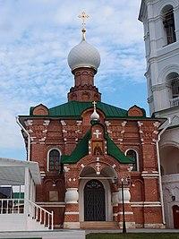 Церковь Сергия Радонежского на могиле Мефодия, игумена Пешношского.jpg