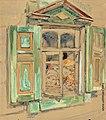 Якунчикова (Вебер) Мария Васильевна Девочки в окне. 1898—1899.jpg