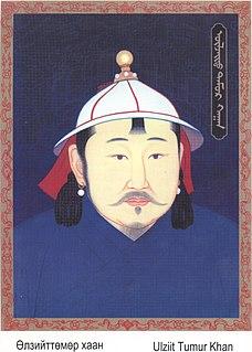 Öljei Temür Khan emperor of the Northern Yuan Dynasty