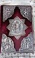 Էջմիածնի Մայր տաճար 004.jpg