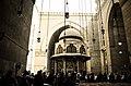 حلقات ثقافية بمسجد ومدرسة السلطان حسن.jpg