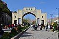 دروازه قران شیراز - panoramio.jpg