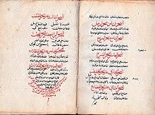 Urdu Poetry Pdf File
