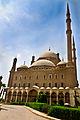 مسجد محمد علي بقلعة صلاح الدين.jpg