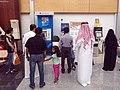 معرض الشارقة الدولي للكتاب Sharjah International Book Fair 42.jpg