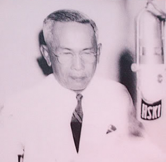 1947 Coup Group (Thailand) - Plaek Pibulsonggram