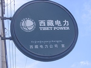 Electricity sector in China - Tibet Power is the company that manages power in Tibet, and is controlled by the State Grid Corporation.