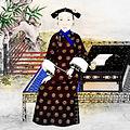 《孝钦显皇后常服像》.jpg