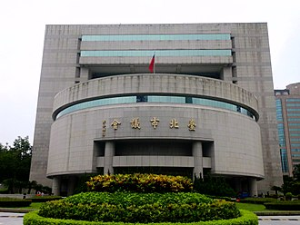 Municipal council - Taipei City Council