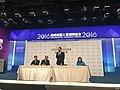 台灣各黨總統候選人2016年1月2日進行第二場電視辯論.jpg