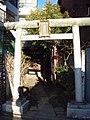大久保稲荷神社 - panoramio.jpg
