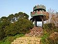 官帽山 - Guanmao Hill - 2016.03 - panoramio.jpg