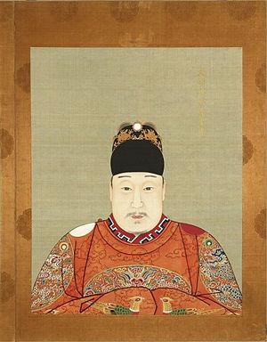 Wanli Emperor - Image: 明神宗像