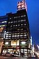 札幌かに本家駅前本店 (9025359524).jpg