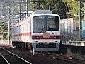 神戸電鉄2000系2009F(ジョイフル有馬HM付).jpg
