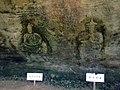 立石観音磨崖仏 - panoramio.jpg