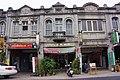老街咖啡 Old Street Coffee House - panoramio.jpg