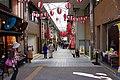 道後商店街 Dogo Shopping Street - panoramio.jpg