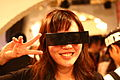 黒目線眼鏡 (front).jpg