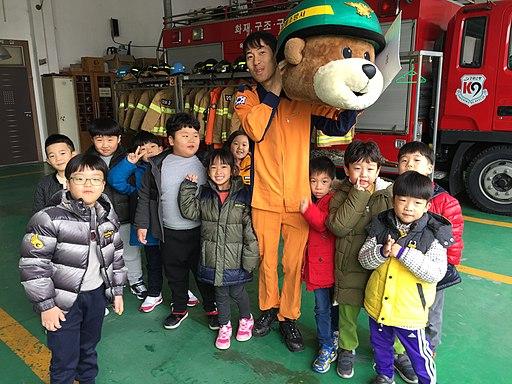 자연어린이집 강릉소방서 견학 2016-11-21 11.06.09