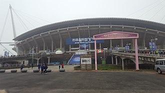 Jeonju World Cup Stadium - Image: 전주월드컵경기장