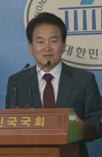 Chung Dong-young South Korean politician