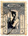 002 ott stamp.png