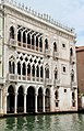 0 Venise, la Ca' d'Oro (3).JPG