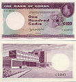 100 cedis (1965).jpg