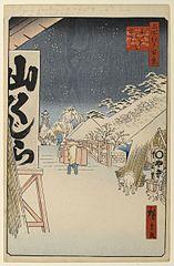 Bikuni Bridge in Snow