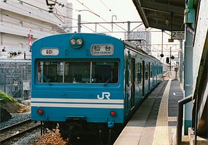 105 series - Senseki Line 2-car set, 1992