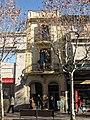 125 Casa Marcet, Rambla 101 (Sabadell).jpg
