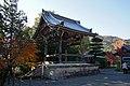 131130 Komyoji Nagaokakyo Kyoto pref Japan07s3.jpg