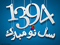 1394-new-photo.jpg