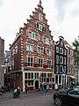 14 Oudezijds Voorburgwal, Amsterdam.jpg