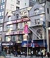 1845 Broadway.jpg