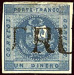 1858 1d Peru Trujillo Mi3a Yv3.jpg