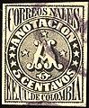 1870 5c EU de Colombia used YvLC4 Mi54x.jpg
