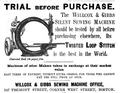 1871 Willcox WestSt Boston Old and New v3 no1.png