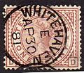 1881 telegraph stamp of the UK.jpg
